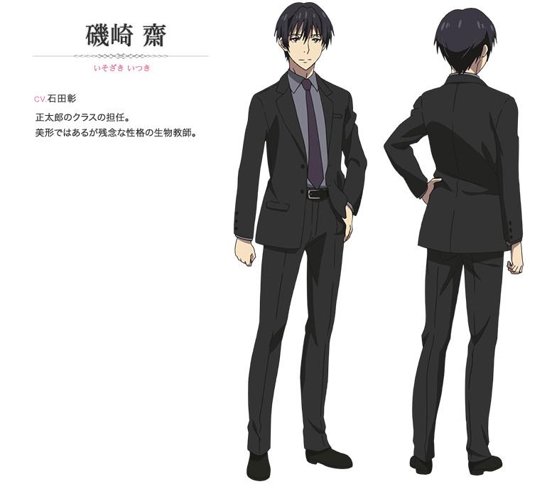 Sakurako-san-no-Ashimoto-ni-wa-Shitai-ga-Umatteiru-Anime-Character-Designs-Itsuki-Isozaki