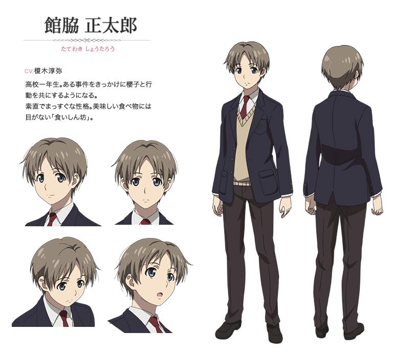 Sakurako-san-no-Ashimoto-ni-wa-Shitai-ga-Umatteiru-Anime-Character-Designs-Shoutarou-Tatewaki