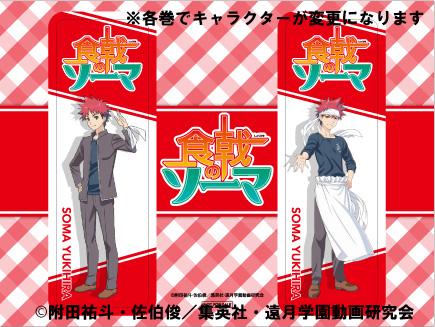 Shokugeki-no-Souma-Anime-Blu-ray-Bonus-Amazon