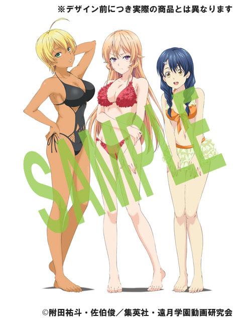 Shokugeki-no-Souma-Anime-Blu-ray-Bonus-Sofmap