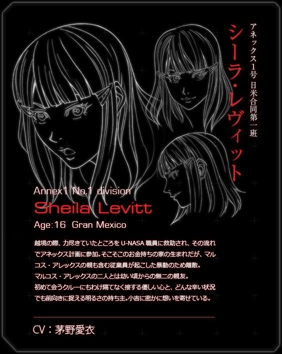 Terra-Formars-Anime-Character-Designs-Sheila-Levitt