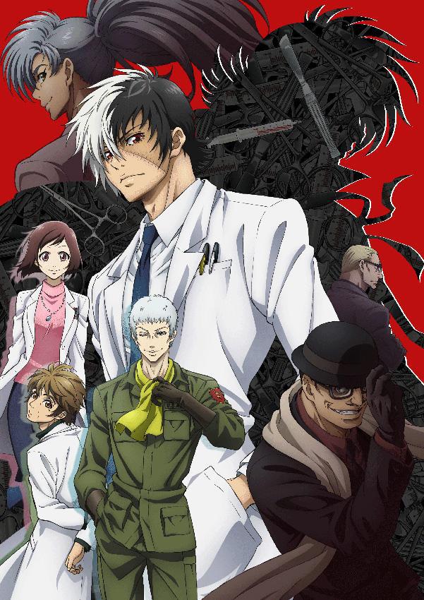 Young-Black-Jack-Anime-Visual-00