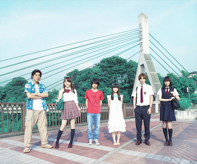 AnoHana-Live-Action-Drama-Visual