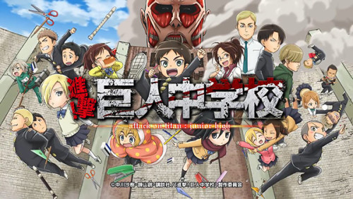 Attack-on-Titan-Junior-High-–-Promotional-Video-4