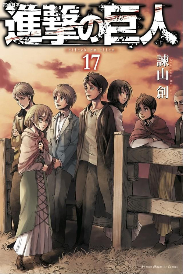 Attack-on-Titan-Manga-Vol-17-Cover