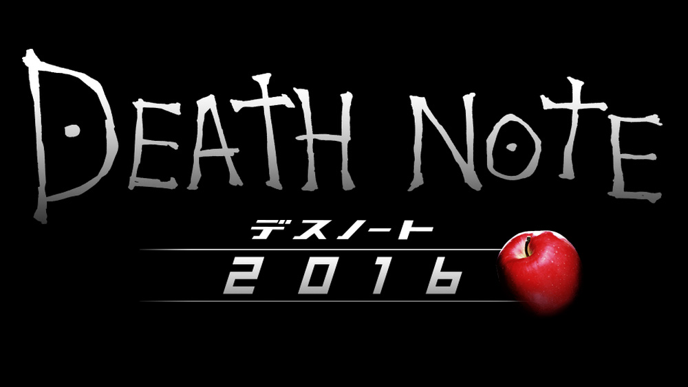 Death-Note-2016-Logo