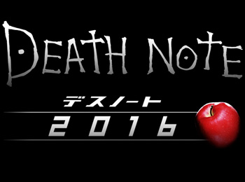 Death-Note-Live-Action-Movie-Sequel-Announced-for-2016
