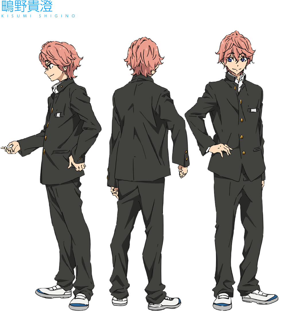 High☆Speed!--Free!-Starting-Days-Character-Designs-Kisumi-Shigino