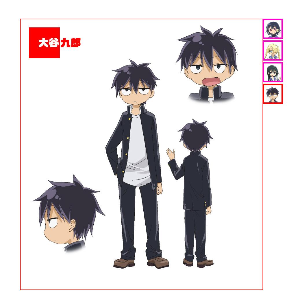 Komori-san-wa-Kotowarenai!-Anime-Character-Designs-Kurou-Ootani