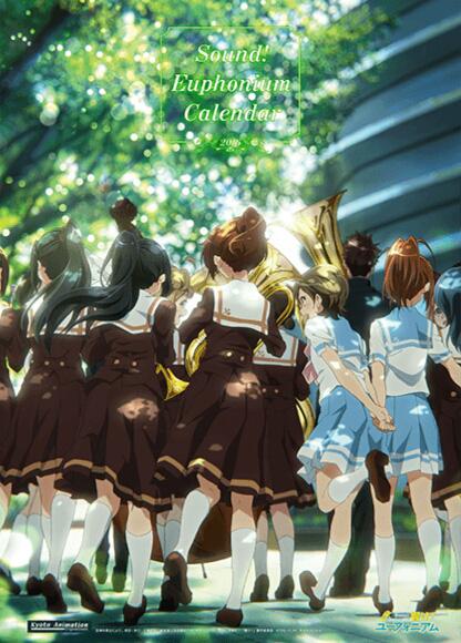 Kyoto-Animation-&-Animation-Do-Fan-Event-Hibike!-Euphonium-2016-Calendar