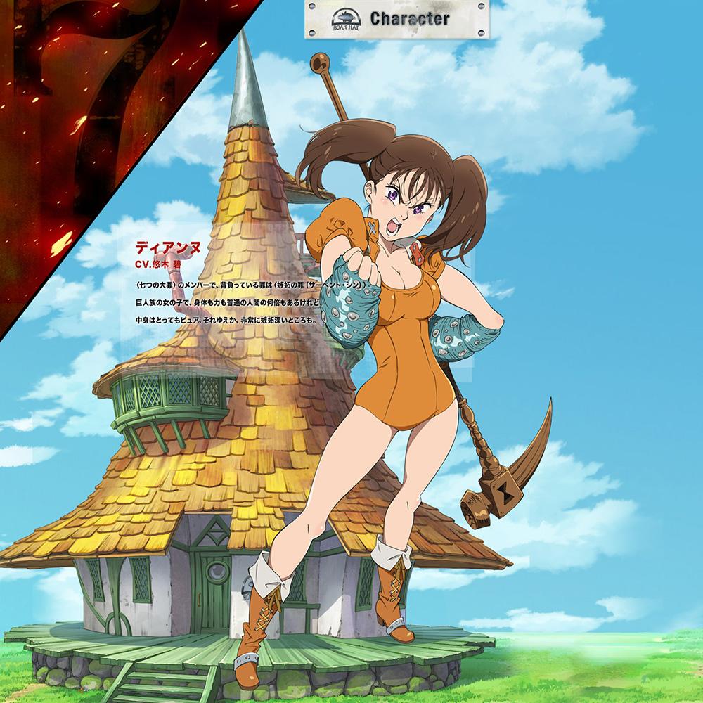Nanatsu-no-Taizai-Anime-Character-Designs-Diane
