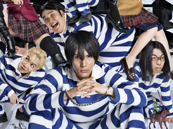 New-Visual-&-Cast-Revealed-for-Prison-School-Live-Action-Drama