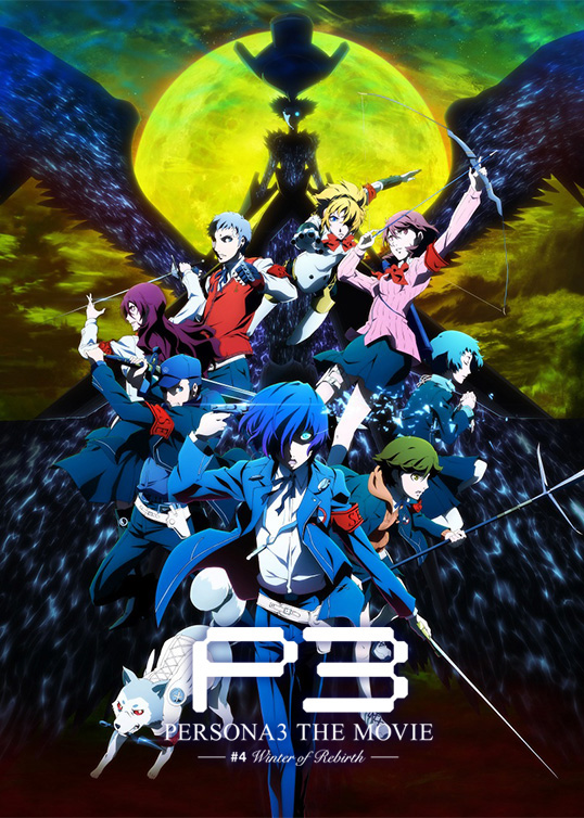 Persona-3-the-Movie-4-Winter-of-Rebirth-Visual-2.0