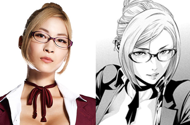 Prison-School-Live-Action-Drama-Cast-Meiko-Shiraki