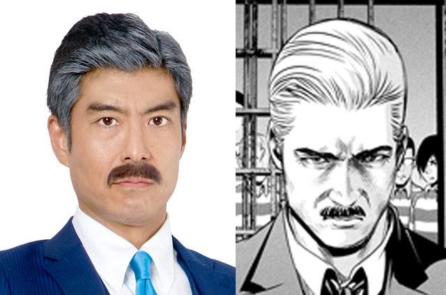 Prison-School-Live-Action-Drama-Cast-The-Chairman