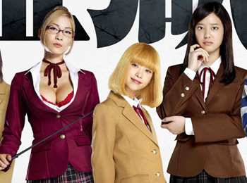 Prison-School-Live-Action-Drama-Images-&-Cast-Revealed