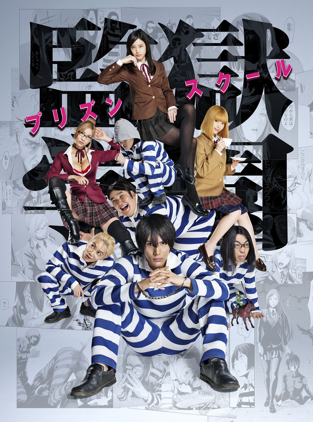 Prison-School-Live-Action-Drama-Visual-02
