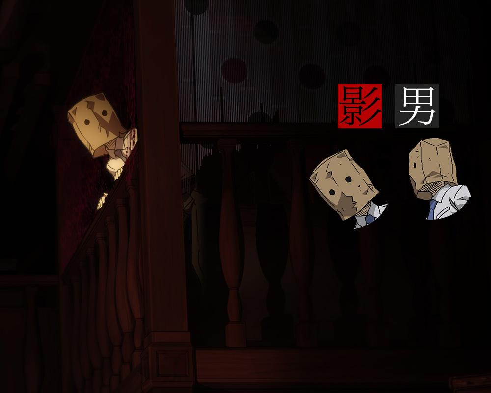 Ranpo-Kitan-Game-of-Laplace-Anime-Character-Designs-Kage-Otoko