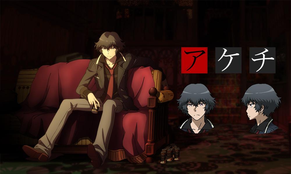 Ranpo-Kitan-Game-of-Laplace-Anime-Character-Designs-Kogorou-Akechi