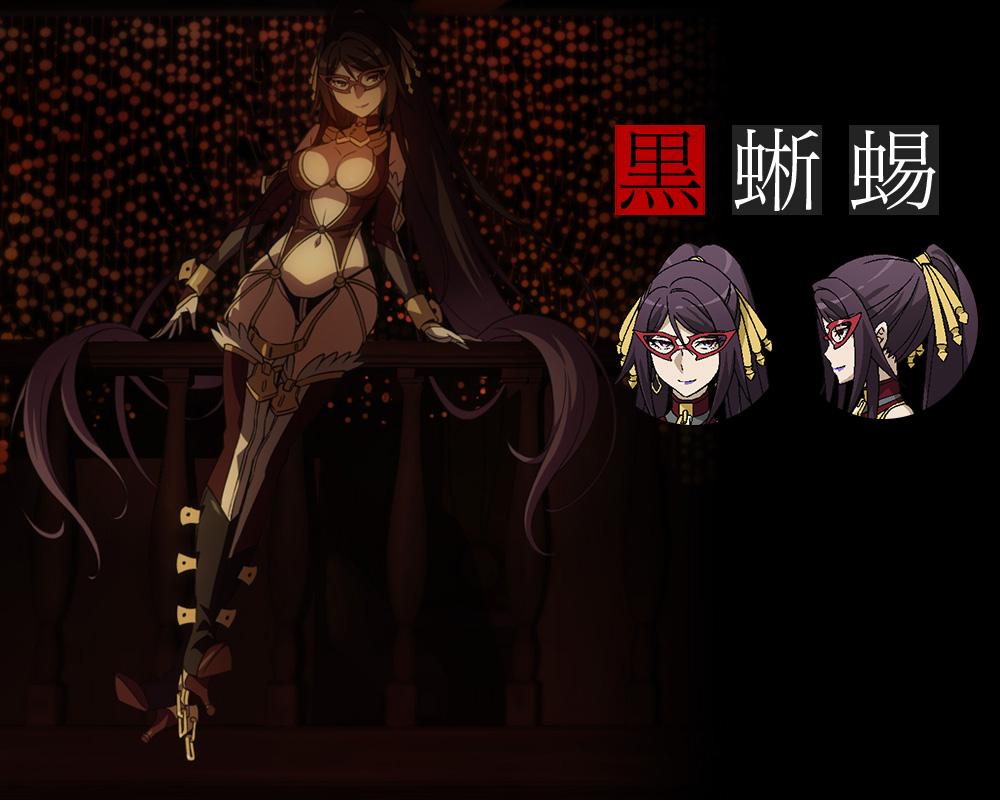 Ranpo-Kitan-Game-of-Laplace-Anime-Character-Designs-Kuro-Tokage