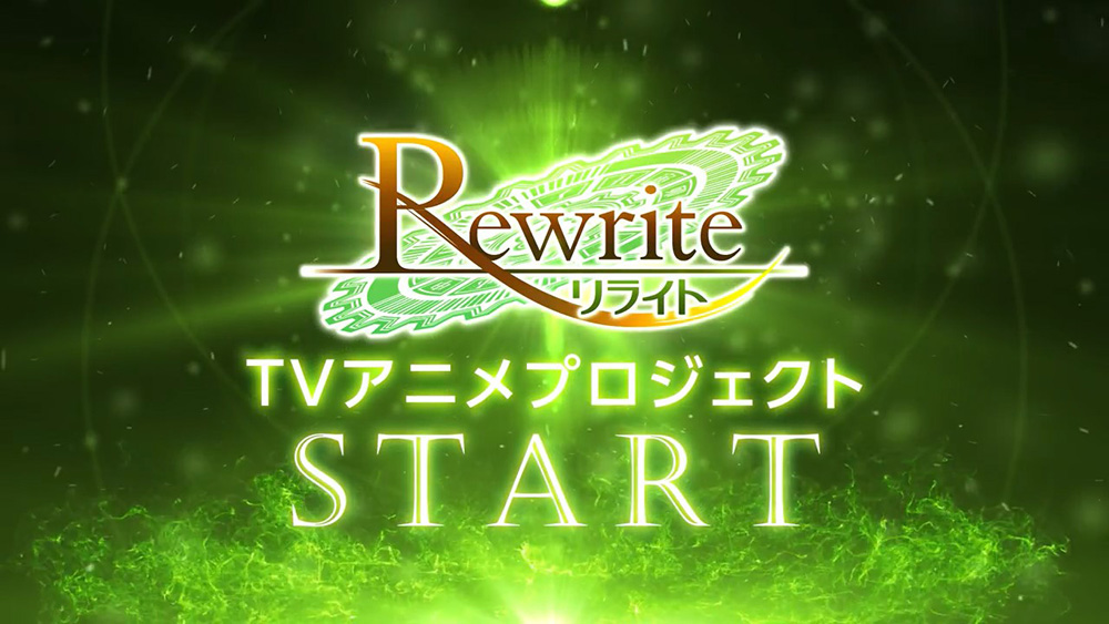 Rewrite-TV-Anime-Adaptation-Announcement
