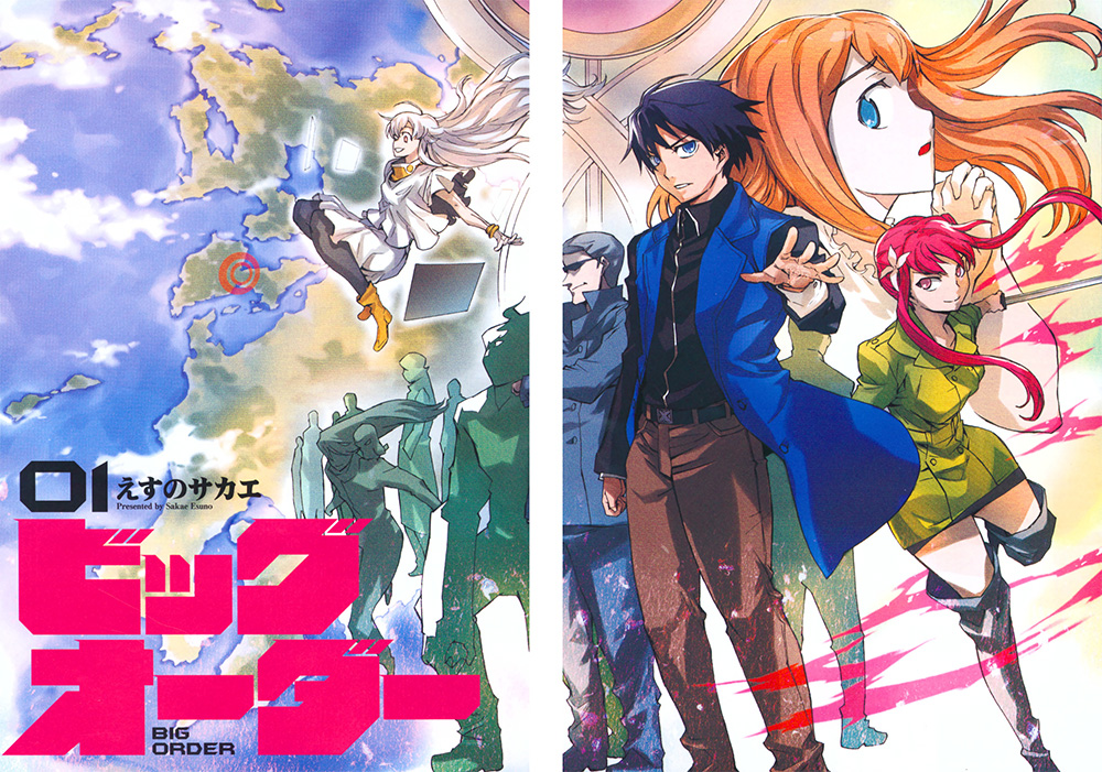 Big-Order-Manga-Visual