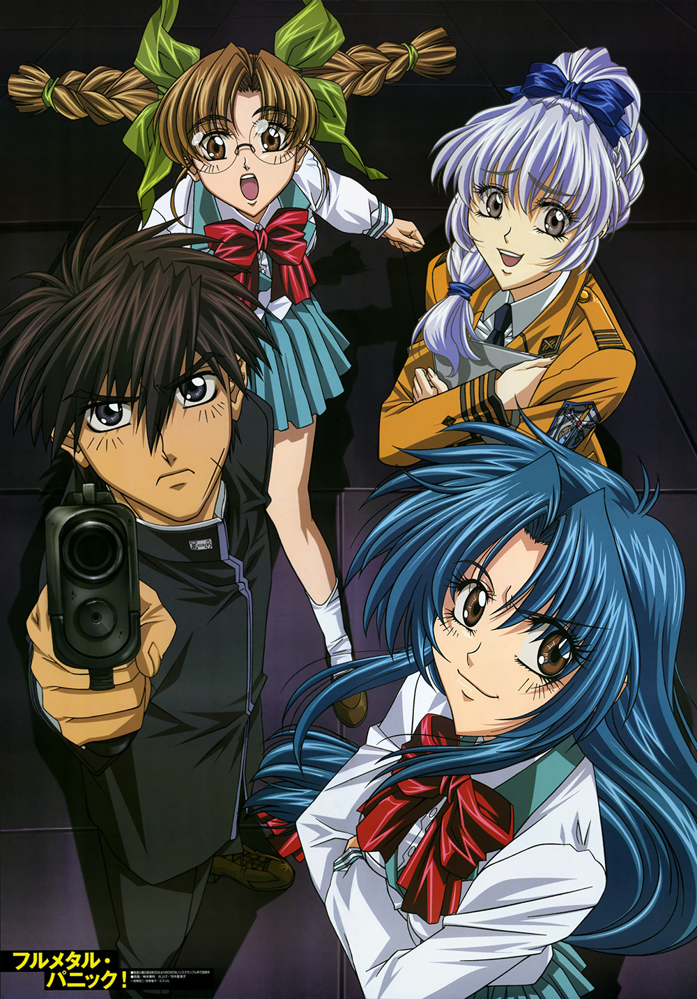Full-Metal-Panic!-Anime-Visual
