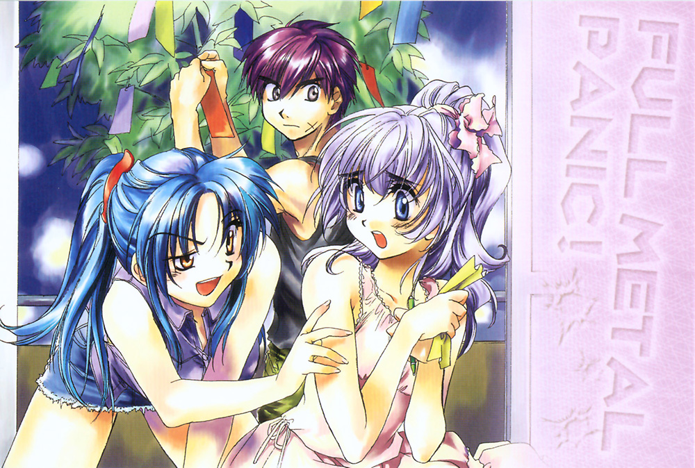 Full-Metal-Panic!-Manga-Visual