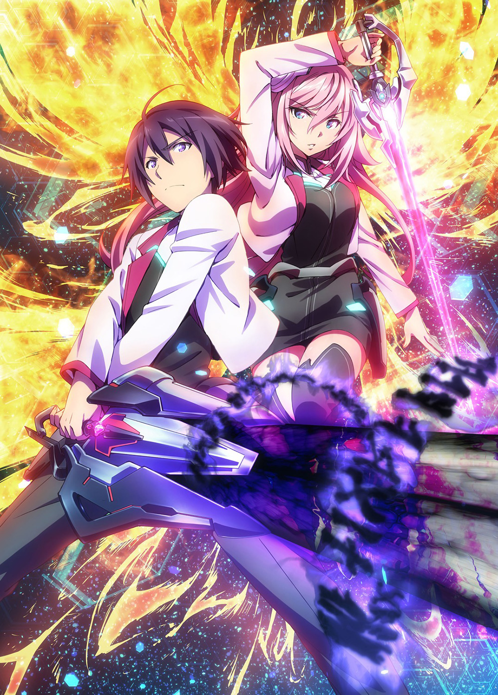 Gakusen-Toshi-Asterisk-Anime-Visual-01