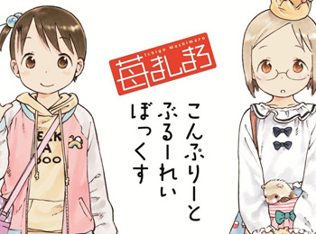 Ichigo-Mashimaro-Anime-Blu-ray-Boxset-Details-Revealed