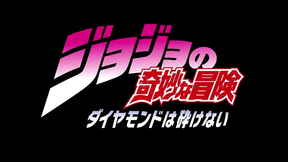 JoJos-Bizarre-Adventure-Diamond-Is-Unbreakable-Anime-Announcement