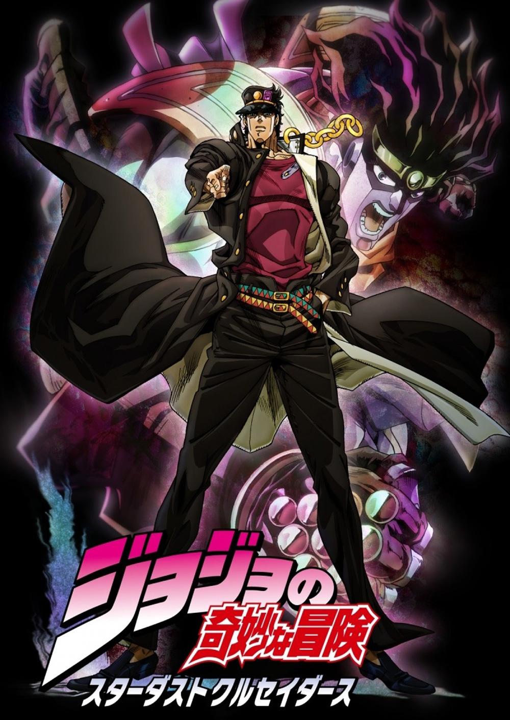 JoJos-Bizarre-Adventure-Stardust-Crusade-Anime-Visual