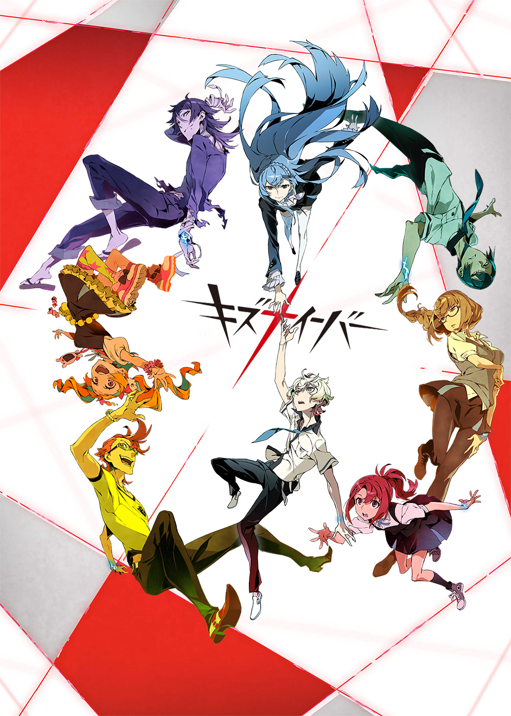 Kiznaiver-Visual