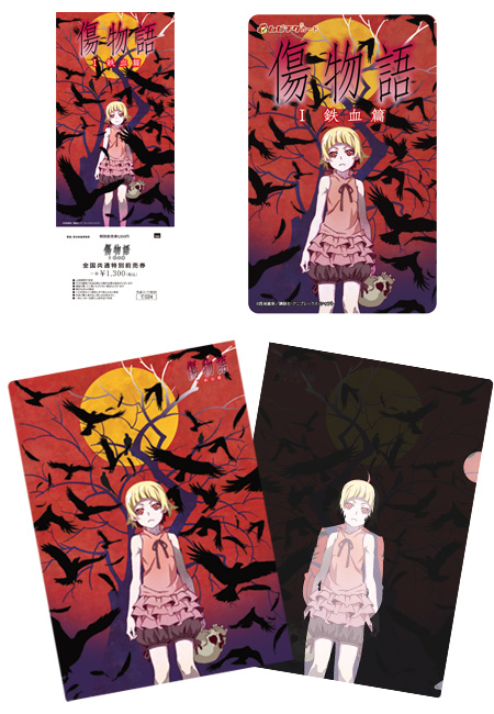 Kizumonogatari-Anime-Advance-Tickets