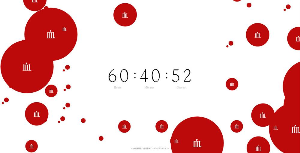 Kizumonogatari-Anime-Website-Countdown
