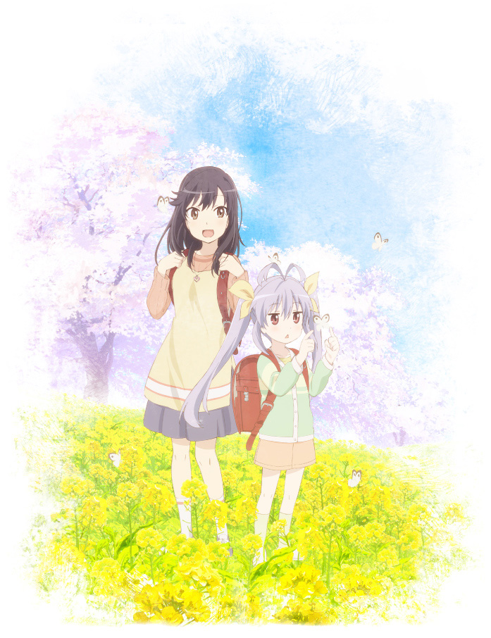 Non-Non-Biyori-Repeat-Blu-ray-Vol-1-Cover