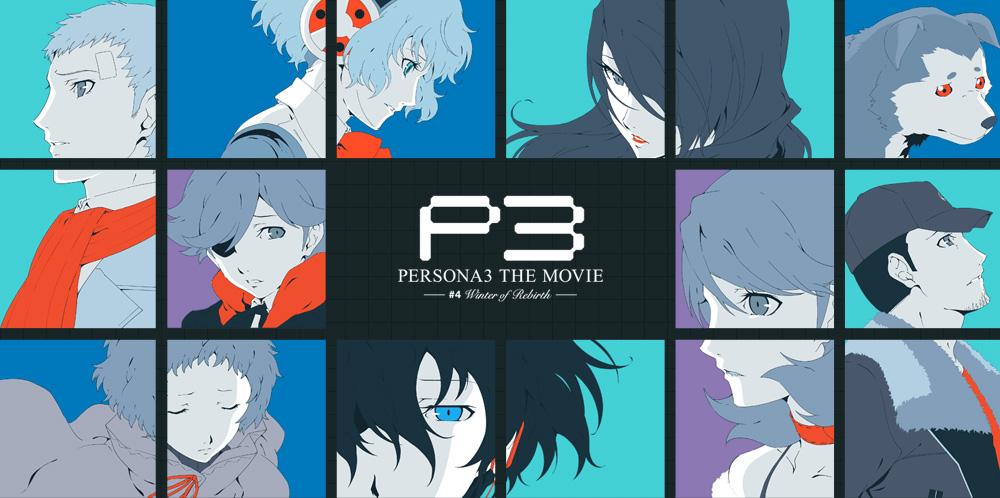 Persona-3-the-Movie-4-Winter-of-Rebirth-Visual-03