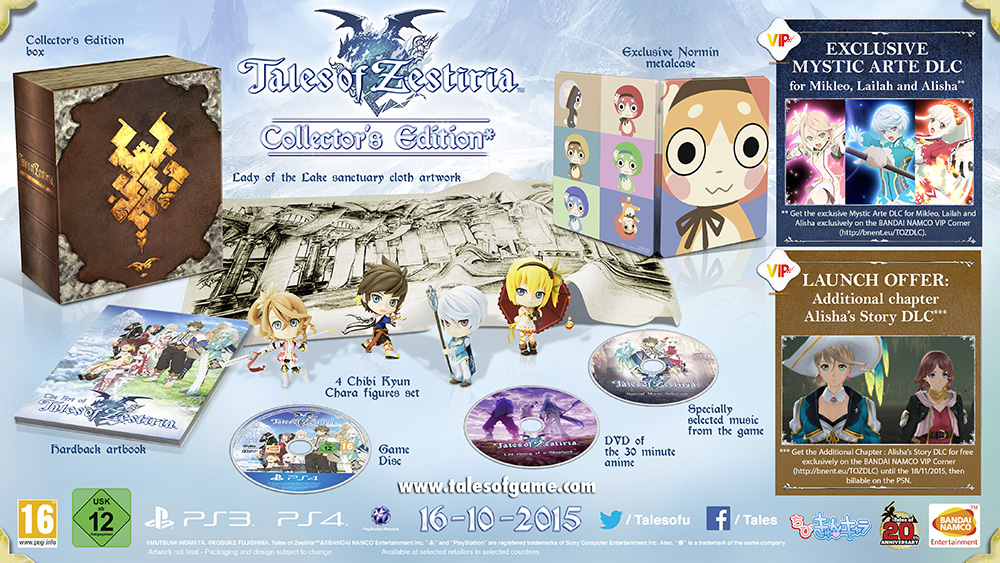 Tales-of-Zestiria-Pre-Order-Collectors-Edition
