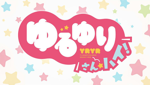 YuruYuri-San☆Hai!---Promotional-Video