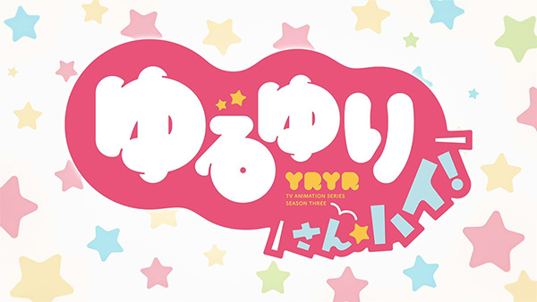 YuruYuri-San☆Hai!---Promotional-Video