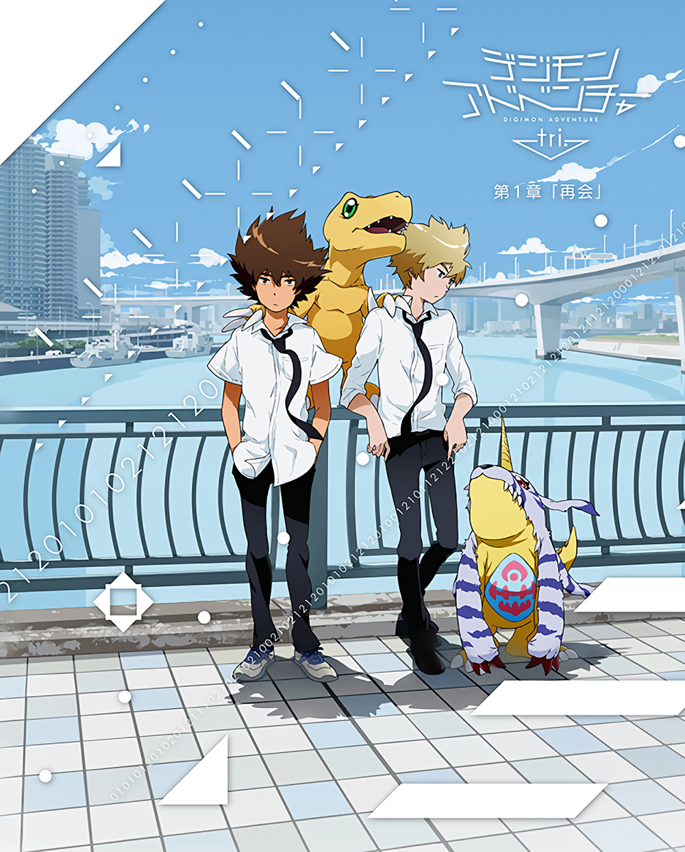 Digimon-Adventure-tri.-Episode-1-Digipak-Visual