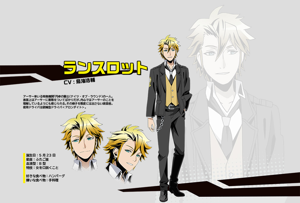 Divine-Gate-Anime-Character-Designs-Lancelot