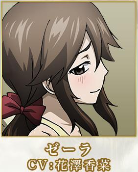 Fairy-Tail-Zero-Anime-Character-Design-Zera