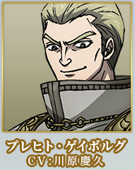 Fairy-Tail-Zero-Anime-Character-Precht-Gaebolg