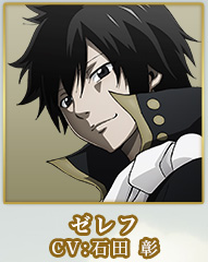 Fairy-Tail-Zero-Anime-Character-Zeref