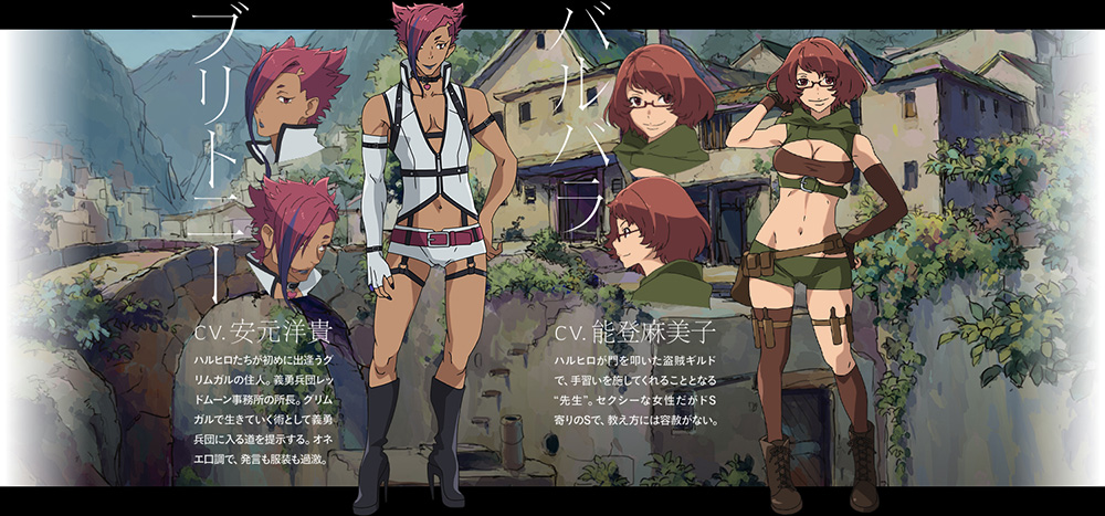 Hai-to-Gensou-no-Grimgar-Anime-Character-Visual-Britney-Barbara