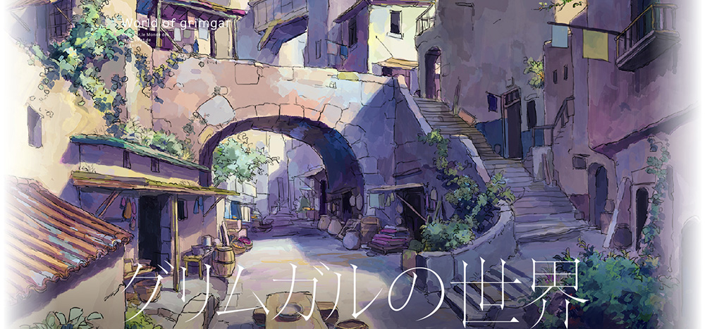 Hai-to-Gensou-no-Grimgar-Anime-World-Art-3