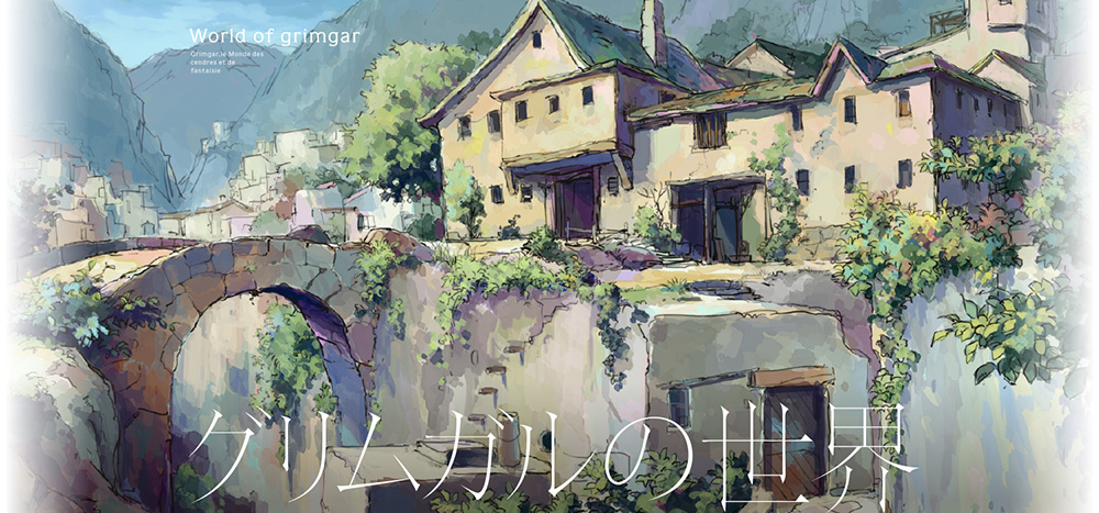 Hai-to-Gensou-no-Grimgar-Anime-World-Art-6