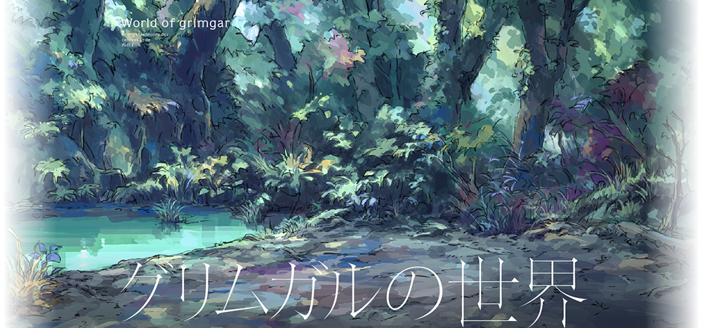 Hai-to-Gensou-no-Grimgar-Anime-World-Art-7