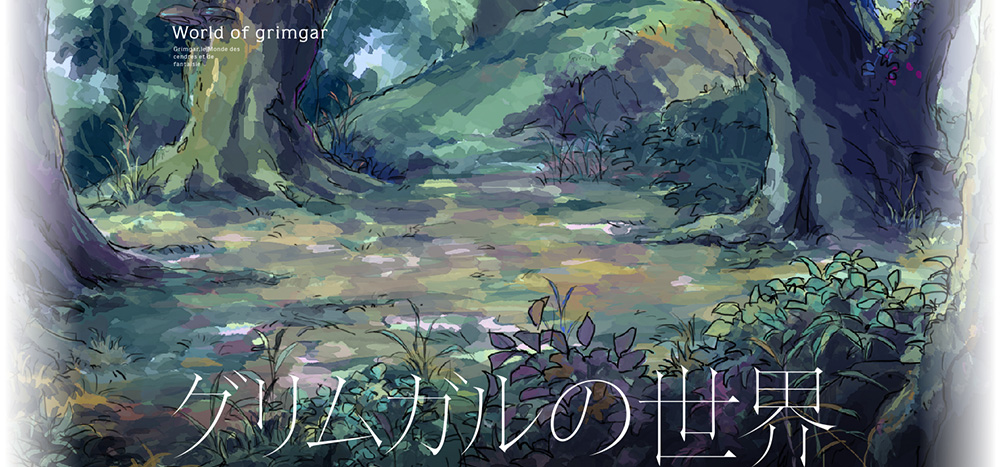 Hai-to-Gensou-no-Grimgar-Anime-World-Art-8